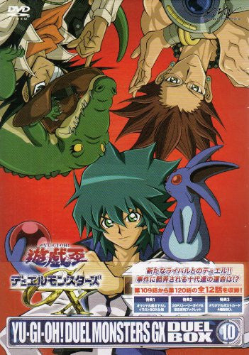 Image 1 for Yu-Gi-Oh Duel Monsters GX Duel Box 10