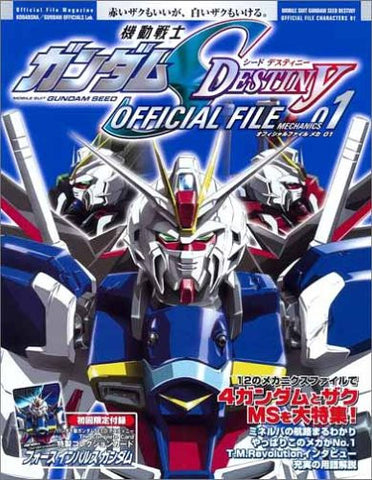 Image for Gundam Seed Destiny Official File Mechanics #1