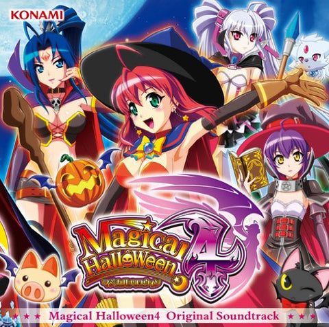 Image for Magical Halloween4 Original Soundtrack