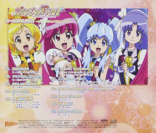 Image 2 for Happinesscharge Precure! Vocal Album 2 ~Shining ☆ Happiness Party~