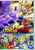 Thumbnail 1 for Dragon Ball Z: Battle Of Gods / Kami To Kami