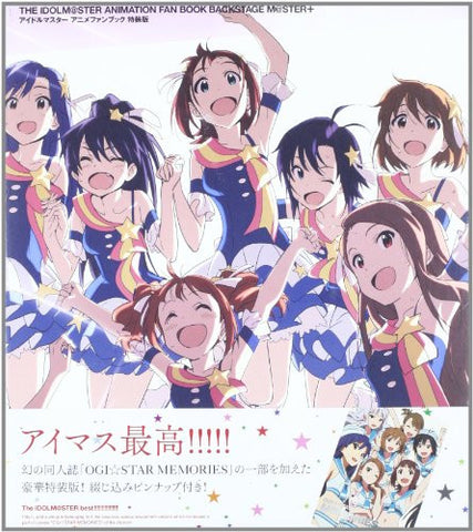 Image for Idolm@Ster Anime Fan Book Backstage M@Ster+ / Yaya Hinata W/Extra