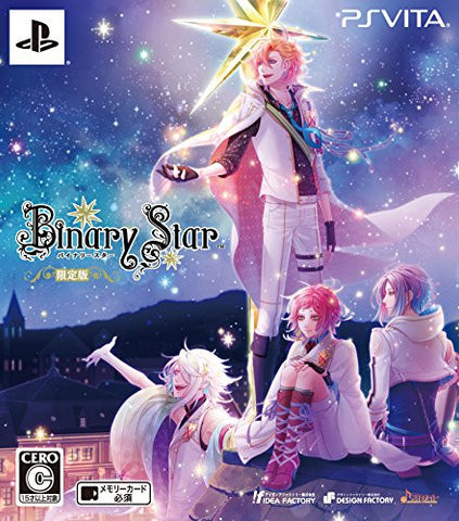 Image for BinaryStar [Limited Edition]