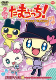 Thumbnail 1 for Tamagocchi Character Selection Melodicchi Hen - Zutto Issho Dayo Melody Violin