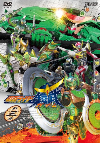 Image 1 for Kamen Rider Gaim Vol.3