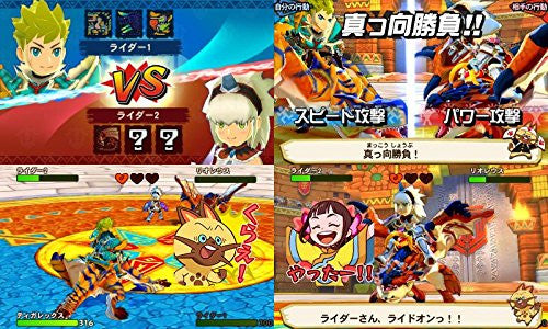 Image 2 for Monster Hunter Stories