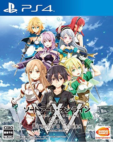 Image 2 for Sword Art Online Game Director's Edition