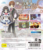Kamisama to Unmeikakumei no Paradox [Limited Edition] - 9