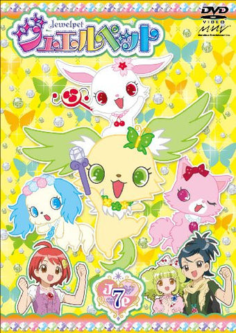 Image for Jewel Pet Vol.7
