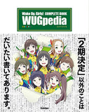 Thumbnail 2 for Wake Up, Girls!   Wu Gpedia