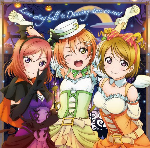 Image 1 for Love wing bell☆Dancing stars on me! / μ's