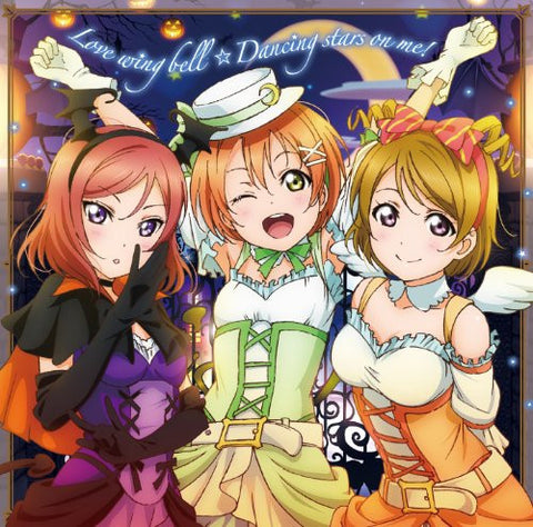 Image for Love wing bell☆Dancing stars on me! / μ's