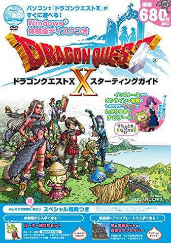 Image for Dragon Quest X Starting Guide