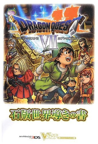 Image 1 for Dragon Warrior (Quest) Vii Warriors Of Eden Strategy Guide Book W/Extra / 3 Ds