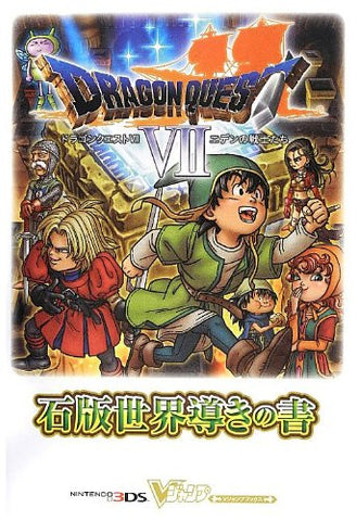 Image for Dragon Warrior (Quest) Vii Warriors Of Eden Strategy Guide Book W/Extra / 3 Ds