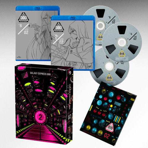 Image 1 for Galaxy Express 999 Matsumoto Leiji 60th Career Anniversary Blu-ray Box 2