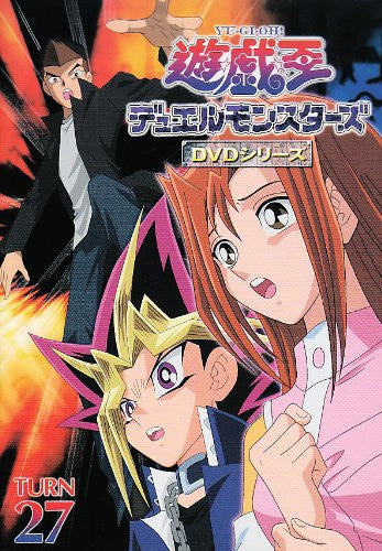 Image 1 for Yu-gi-oh! Duel Monsters Turn 27
