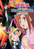 Yu-gi-oh! Duel Monsters Turn 27 - 2