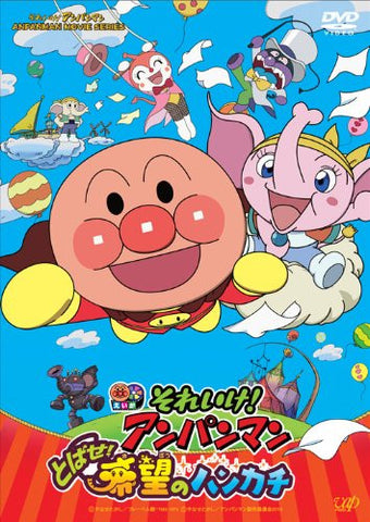 Image for Soreike Anpanman Tobase Kibo No Handkerchief DVD Box