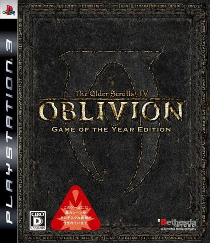 Image for Elder Scrolls IV: Oblivion (Game of the Year Edition)