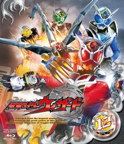 Image for Kamen Rider Wizard Vol.12
