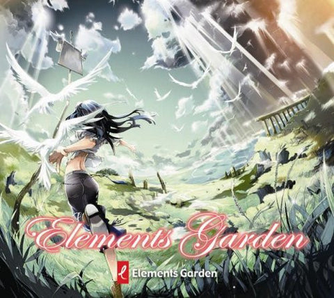 Image for Elements Garden