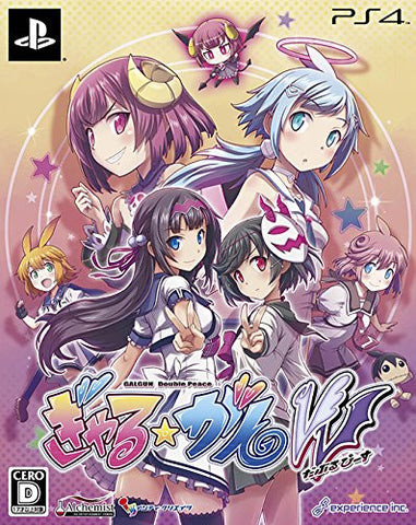 Image for Gal*Gun Double Peace [Limited Edition]