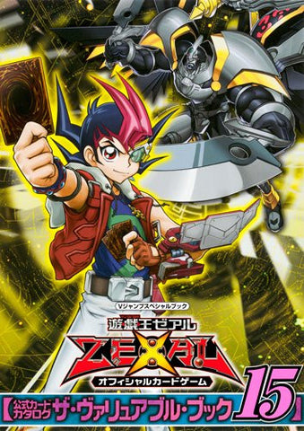 Image for Yu Gi Oh Zexal Card Game Catalog  The Valuable Book 15