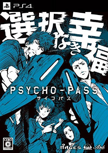 Image 1 for Psycho-Pass: Sentaku Naki Koufuku [Limited Edition]