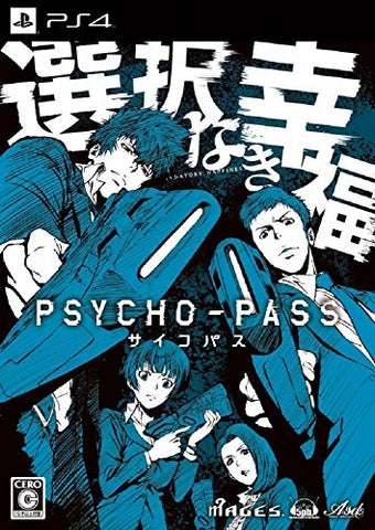 Image for Psycho-Pass: Sentaku Naki Koufuku [Limited Edition]