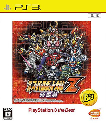 Image for Dai-3-Ji Super Robot Taisen Z Jigoku-hen (PlayStation 3 the Best)