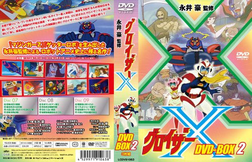 Image 2 for Groizer X Dvd Box 2