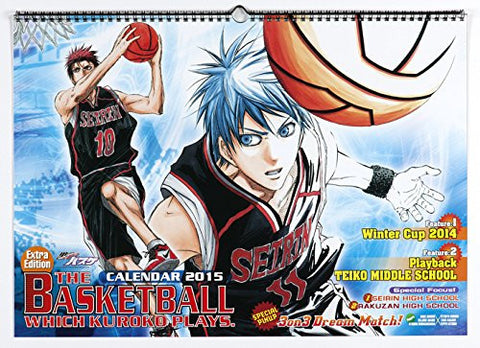 Image for Kuroko no Basket - Comic Calendar - Wall Calendar - 2015 (Shueisha)[Magazine]