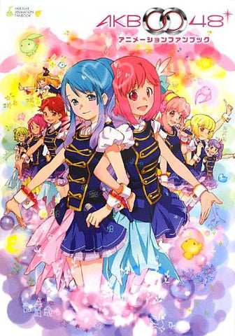 Image for Akb0048 Animation Fanbook