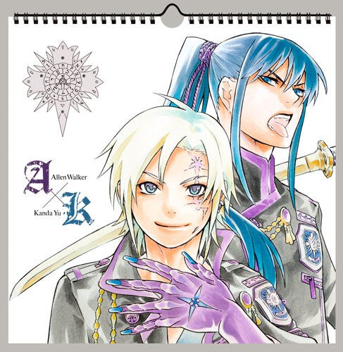 Image 1 for D.Gray-man - Comic Calendar - Wall Calendar - 2011 (Shueisha)[Magazine]