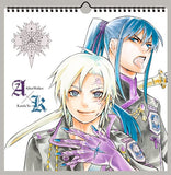 Thumbnail 1 for D.Gray-man - Comic Calendar - Wall Calendar - 2011 (Shueisha)[Magazine]