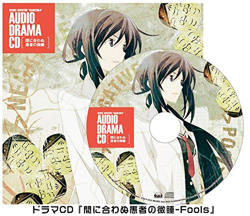 Image 12 for Chaos; Child [Limited Edition]