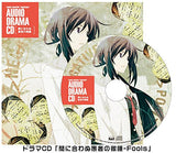 Chaos; Child [Limited Edition] - 12