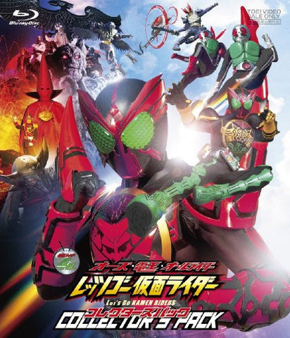 Image for Ooo Den-o All Rider Let's Go Kamen Rider Collector's Pack
