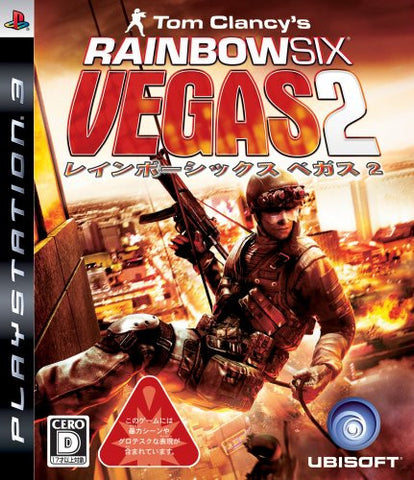 Image for Tom Clancy's Rainbow Six: Vegas 2