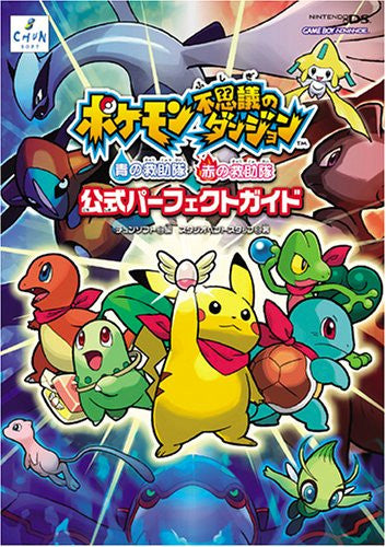 Image 1 for Pokemon Mystery Dungeon: Blue & Red Rescue Team Official Guide Book Gba Ds