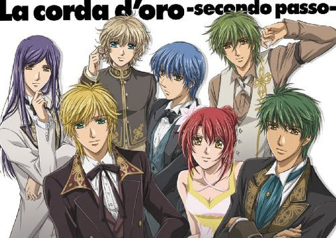 Image for Kiniro No Corda - Secondo Passo [Limited Edition]