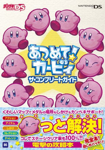 Image 1 for Kirby Mass Attack Complete Guide