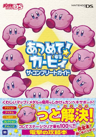Image for Kirby Mass Attack Complete Guide