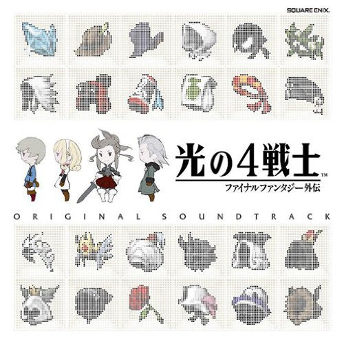 Image 1 for Hikari no 4 Senshi -Final Fantasy Gaiden- Original Soundtrack