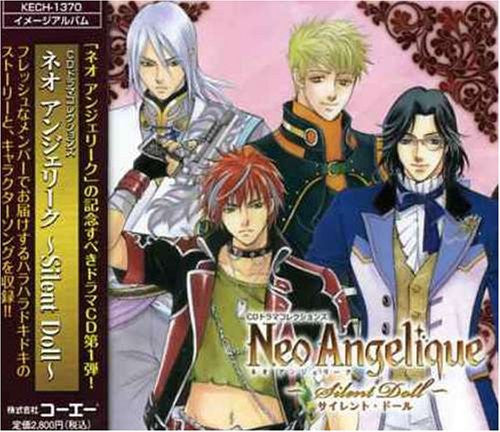 Image 1 for CD Drama Collections Neo Angelique ~Silent Doll~