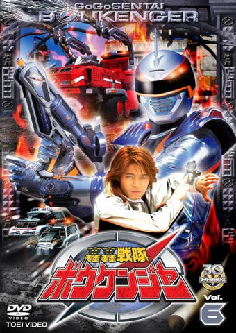 Image for Gogo Sentai Bokenger Vol.6