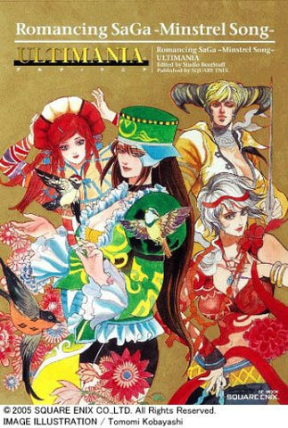 Image for Romancing Saga ~Ministrel Song~ Ultimania