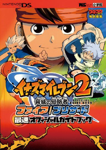 Image for Inazuma Eleven 2 Kyoui No Shinryakusha Fire / Blizzard Official Guide Book / Ds