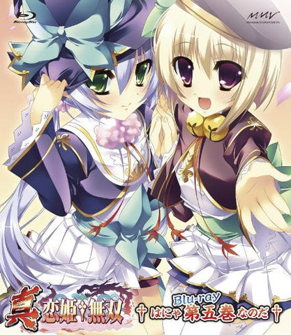 Image for Shin Koihime Muso Vol.5 [Blu-ray+CD Limited Edition]